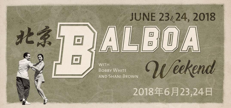 Balboa-Weekend-header