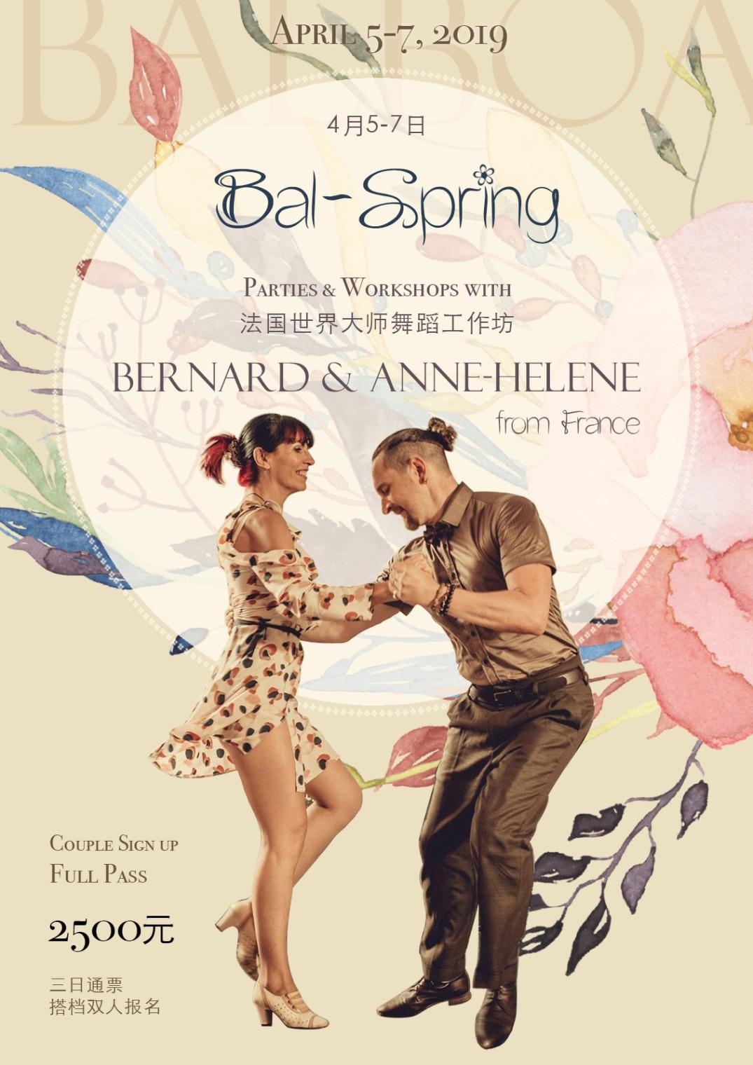Bal-Spring-website