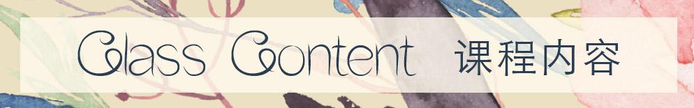Class-Content