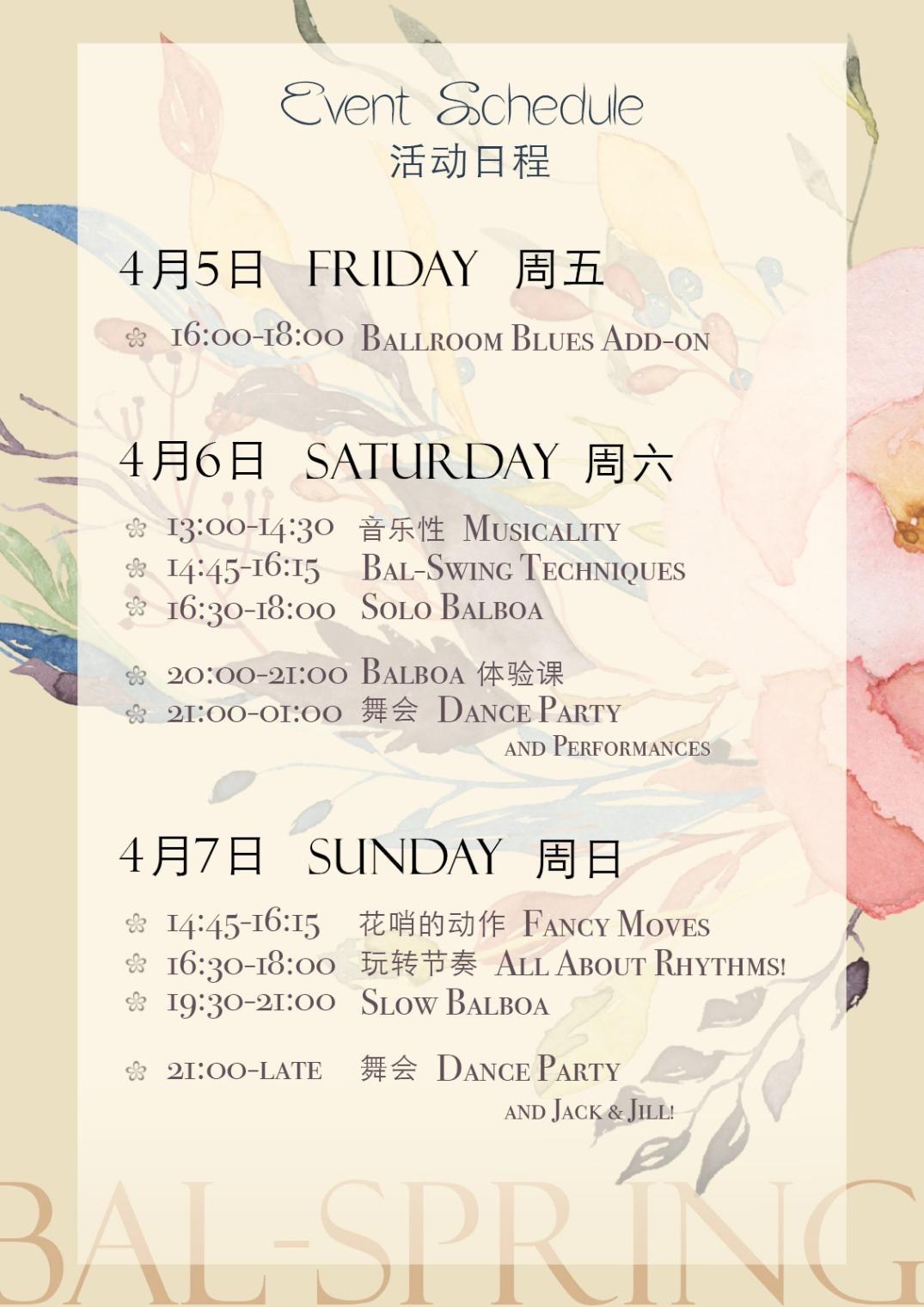 Bal-Spring-Schedule